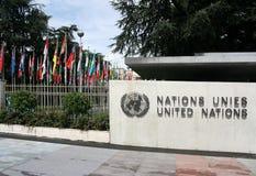 Naciones Unidas Fotos de archivo