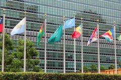 Naciones Unidas Imágenes de archivo libres de regalías