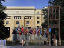 Naciones Unidas Imagen de archivo libre de regalías