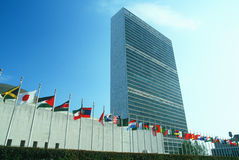 Naciones Unidas que construyen, NY, NY Fotografía de archivo libre de regalías