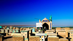 Nadżaf Salaam aka muzułmański cmentarz, wielki w worl Zdjęcie Royalty Free