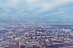 Nad widoku Moskwa pejzaż miejski w jesieni zdjęcia stock
