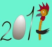 nadchodzący nowy rok royalty ilustracja