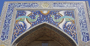 Nadir Devon Begi, Boukhara, Oezbekistan van Madrassa stock afbeelding