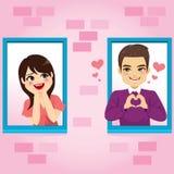 Nadokienna pary miłość ilustracji