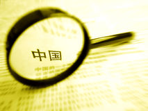 Nadruk op China, Chinees woord Royalty-vrije Stock Afbeelding