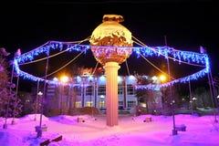 NADYM, RUSIA - 25 DE FEBRERO DE 2013: Decoraciones de la Navidad. Imágenes de archivo libres de regalías