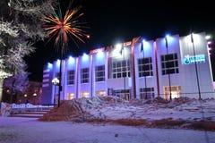NADYM, RUSIA - 25 DE FEBRERO DE 2013:  El cierre-u del edificio de Gazprom Foto de archivo