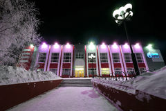 NADYM, RUSSIA - FEBRUARY 25, 2013: The Gazprom building close-up Royalty Free Stock Image
