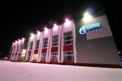 NADYM, RUSSIA - FEBRUARY 25, 2013: The Gazprom building close-up Stock Images