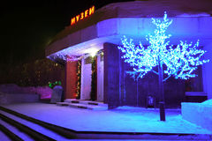 NADYM, RUSSIA - FEBRUARY 25, 2013: Museum in Nadym. Stock Image