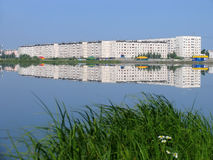 Nadym, Russia - July 20, 2004: panorama of the city on the river Stock Images