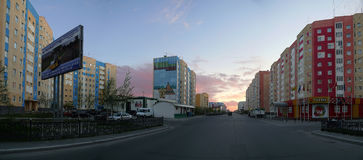 Nadym, Russia - June 20, 2008: the City skyline. Royalty Free Stock Image