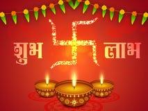 Nafciane lampy dla Szczęśliwego Diwali świętowania (Diya) ilustracji