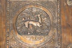 Naftali - símbolos de doce familias israelíes Imágenes de archivo libres de regalías