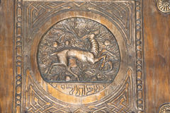 Naftali - símbolos de doze famílias israelitas Imagens de Stock Royalty Free