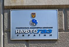 Naftohaz de l'Ukraine (pétrole et gaz de l'Ukraine aka Neftegaz Ukrainy), Kiev, image stock