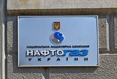 Naftohaz de Ucrânia (petróleo e gás de Ucrânia aka Neftegaz Ukrainy), Kiev, imagem de stock