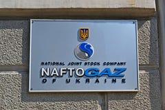 Naftohaz de Ucrania (petróleo y gas de Ucrania), Kiev, fotografía de archivo libre de regalías