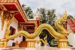 Naga на виске буддизма в Таиланде Стоковое Изображение