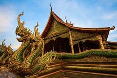 Naga Stockfoto