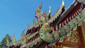 Naga et ciel Photos libres de droits