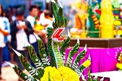 Naga, fait main des feuilles de banane photographie stock libre de droits