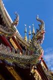 Naga Lanna szczytu apeks Obraz Stock