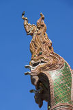 Naga sculpture Royalty Free Stock Photo