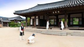 nagan νότιο χωριό της Κορέας Στοκ φωτογραφίες με δικαίωμα ελεύθερης χρήσης