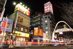 Nagano Giappone fotografie stock libere da diritti