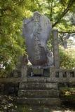Nagano - Japan, am 5. Juni 2017: Monument für Prinzen Shotoku, patro stockbild