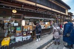 12 2018, Nagano Japonia kultura i architektura dom w Nagano Japan Sierpień, obraz stock
