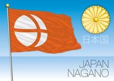 Nagano prefecture flag, Japan. Vector file, illustration Stock Photography