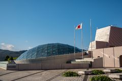 Nagasaki Atomowej bomby muzeum obrazy stock