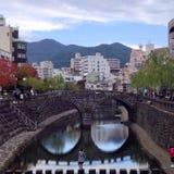 Nagasaki bridge Royalty Free Stock Image