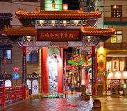 Nagasaki Chinatown Stock Photo