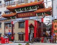Nagasaki Chinatown Royalty Free Stock Photo