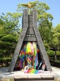 Nagasaki fred parkerar royaltyfria foton