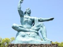 Nagasaki fred parkerar royaltyfri foto