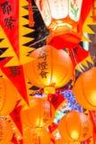 Nagasaki, Giappone - 1° marzo 2018 - lanterna cinese del nuovo anno a Nagasa Immagini Stock Libere da Diritti