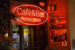 Nagasaki, Japan - 01MAR2018 - Koffie en bar in hotel in Nagasaki stock fotografie