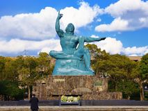 Nagasaki Peace Park Stock Photos
