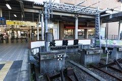 Nagasaki Platform Stock Images