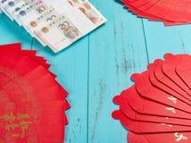 Nagelneue Papierwährung für rote Taschen Engllish-Übersetzung von Chinesisch-alles geht gut als Wunsch lizenzfreie stockbilder