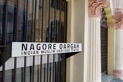 Nagore Durgha är en relikskrin i Singapore Fotografering för Bildbyråer