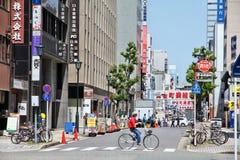 nagoya Photos stock