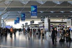 Nagoya, aéroport international de Chubu Centrair Images stock
