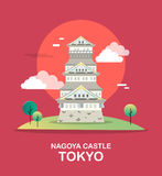 Nagoya castle historic tourist attraction in Tokyo illustration Royalty Free Stock Photo