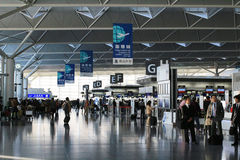 Nagoya,Chubu Centrair International Airport Stock Photos